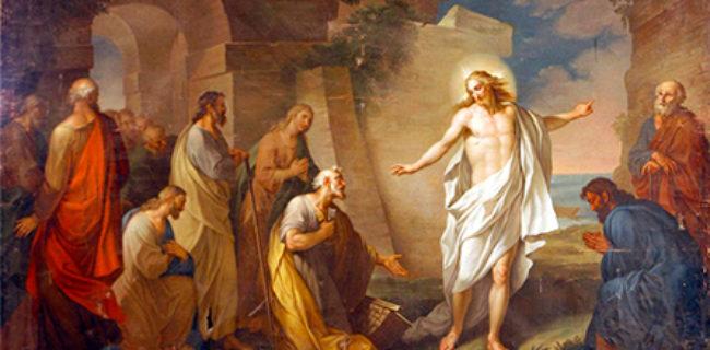 Gesù stette in mezzo a loro e disse: «Pace a voi!»